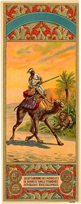 Camel and Rider by Anonymous